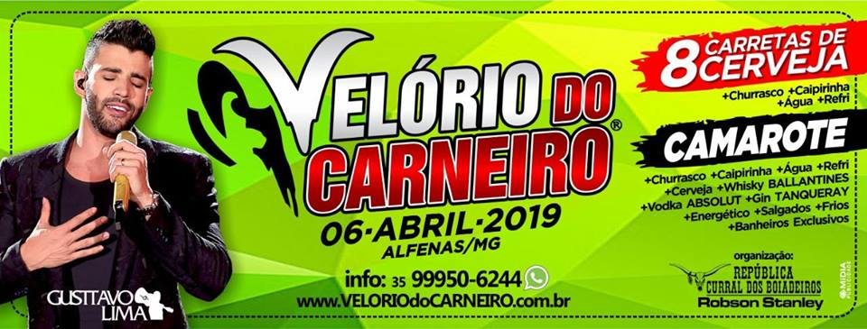 Velório do Carneiro / Alfenas - MG