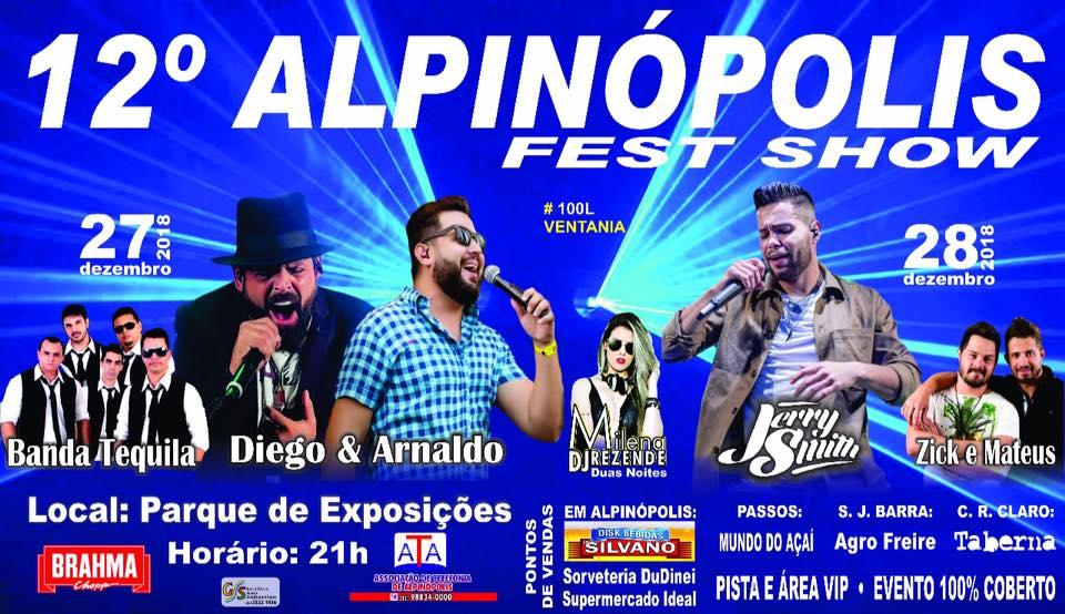 Parque de Exposições de Alpinópolis - 12° Alpinópolis Fest Show